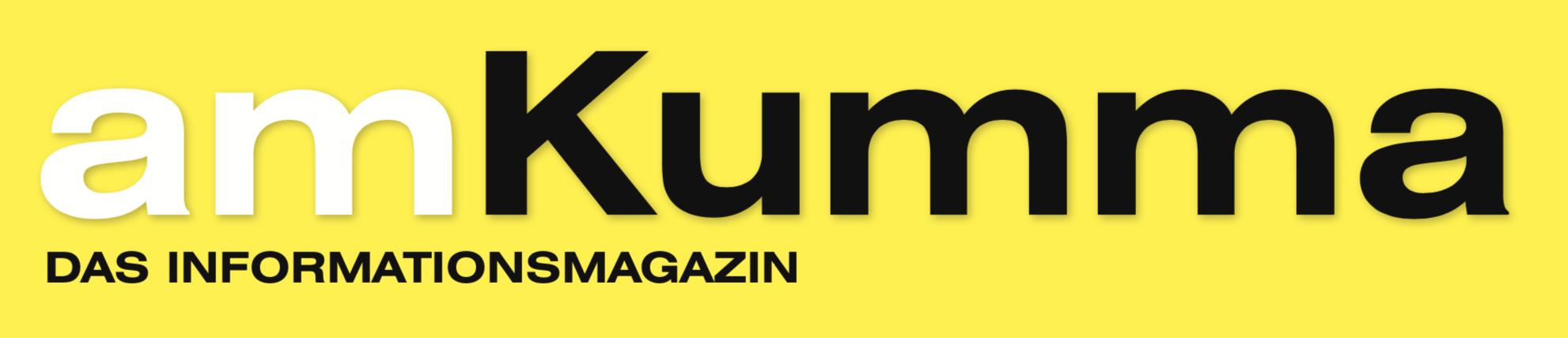 amkumma_logo